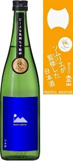 秋田地酒 太平山限定酒 ピースフルマウンテン純米吟醸通販 小玉醸造