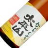 太平山 極上からくち(普通酒)1800ml