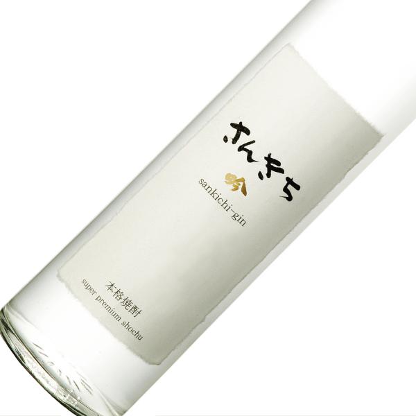 太平山 プレミアム焼酎 さんきち吟 本格焼酎 500ml