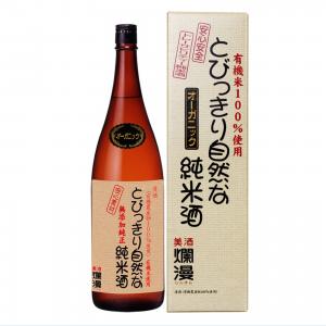 爛漫 とびっきり自然な純米酒 1800ml