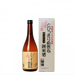爛漫 とびっきり自然な純米酒 720ml