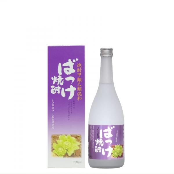 ばっけ焼酎(甲乙混和焼酎)720ml