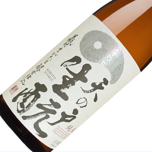 天の戸 純米酒 まる燗きもと 720ml