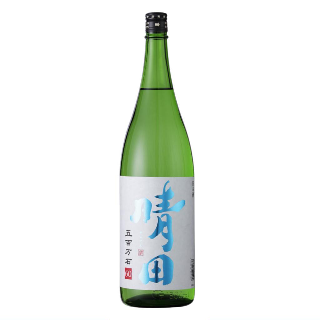 晴田 限定流通品 純米酒 五百万石60 1800ml