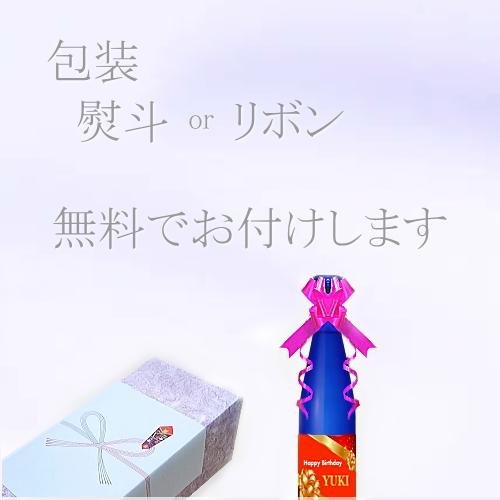 包装 熨斗、リボンの無料サービス