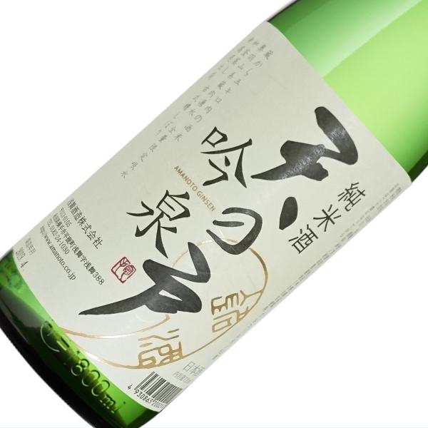 天の戸 吟泉 純米酒 1800ml