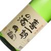 喜久水 喜一郎の酒 特別純米 720ml