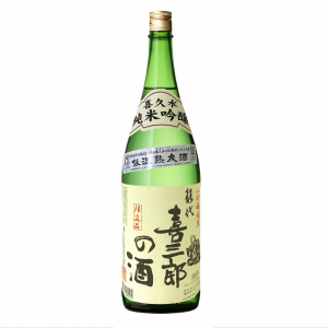 喜久水 喜三郎の酒 純米吟醸 1800ml