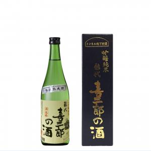 喜久水 喜三郎の酒 純米吟醸 720ml