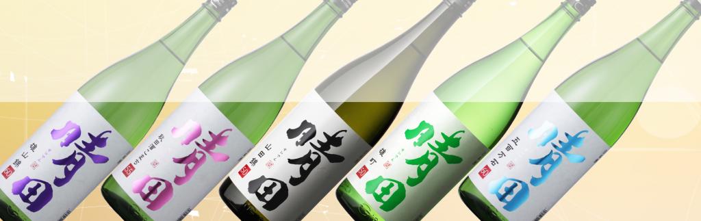 秋田地酒 限定流通品 晴田