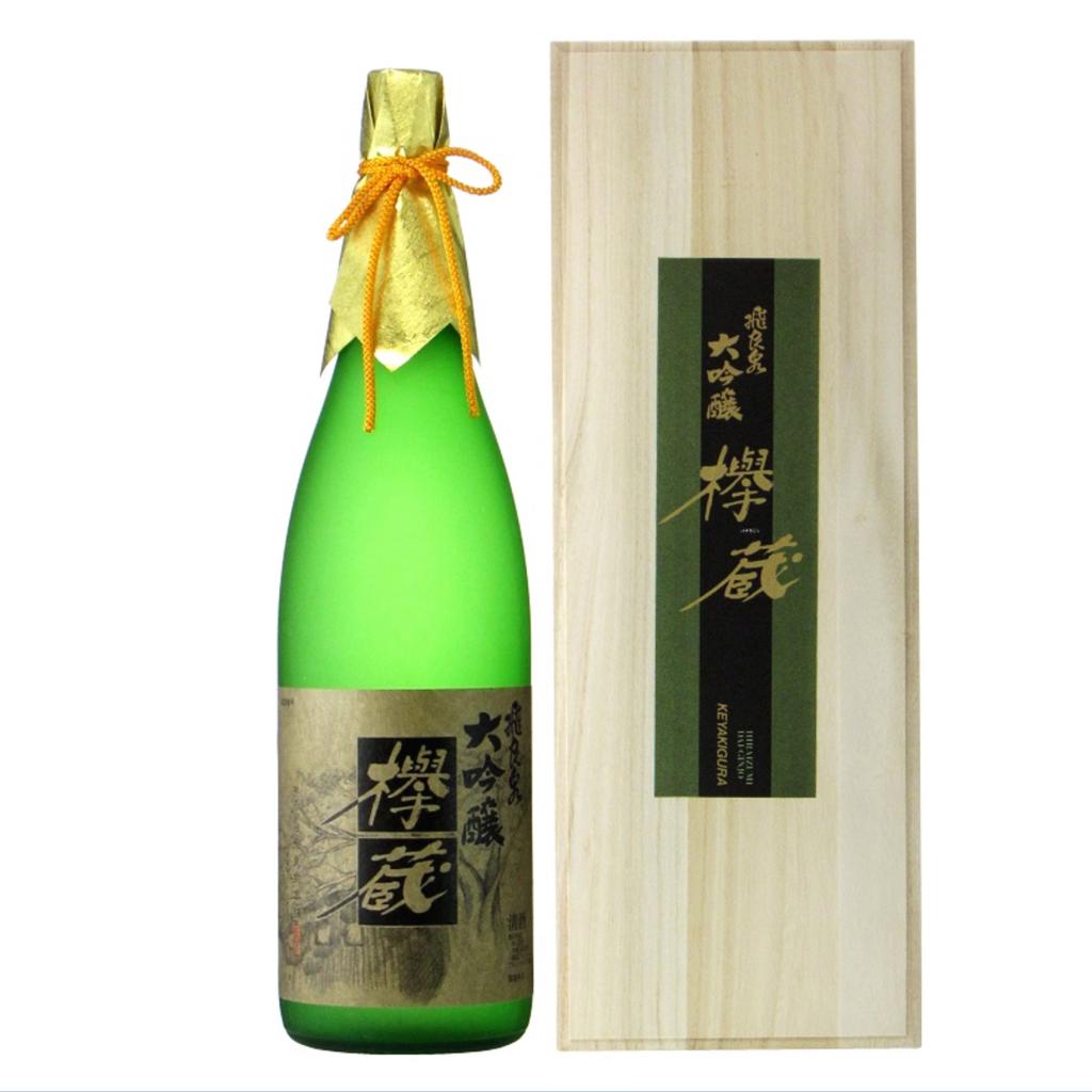 飛良泉 欅蔵 大吟醸 1800ml