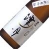 太平山 純米吟醸 津月 720ml