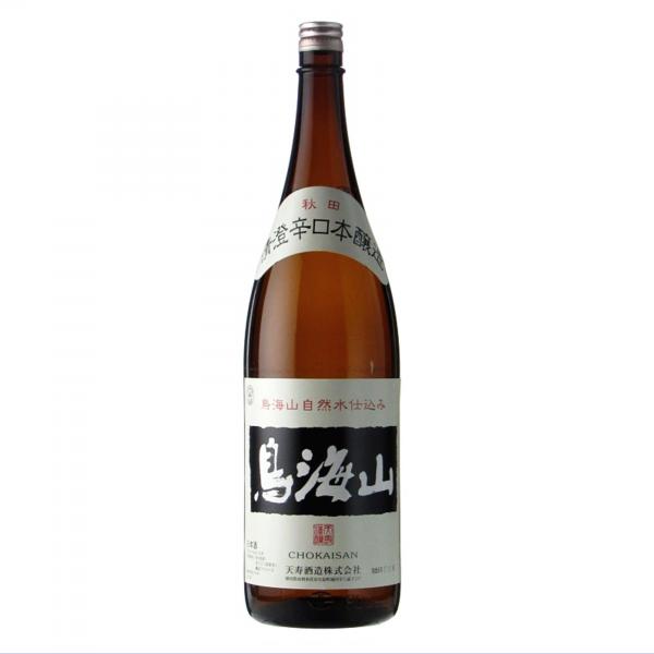 天寿 清澄辛口 鳥海山本醸造 1800ml