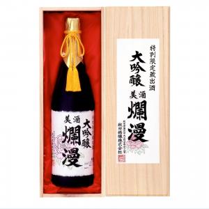 爛漫 大吟醸原酒 牡丹 1800ml