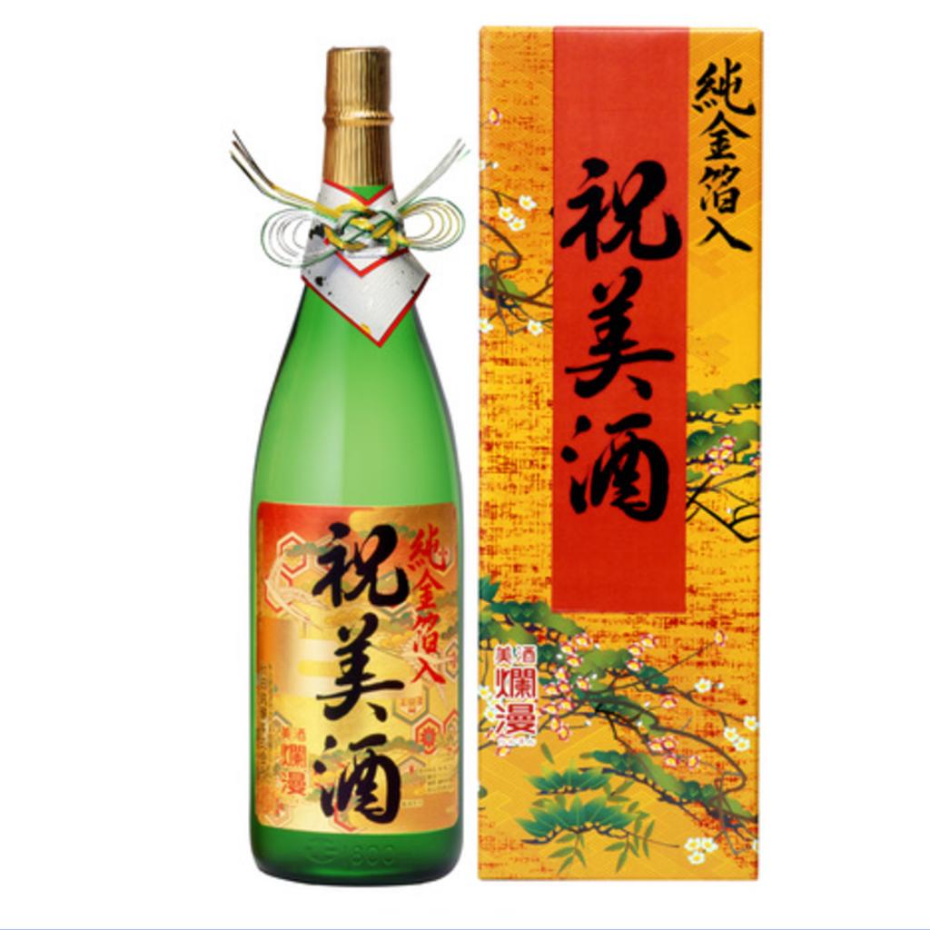 爛漫 純金箔入り 祝美酒(普通酒) 1800ml