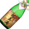 爛漫 純金箔入り 祝美酒(普通酒) 720ml