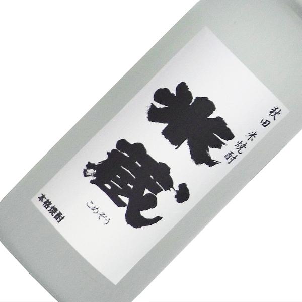 米蔵 本格米焼酎 720ml