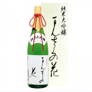 まんさくの花 純米大吟醸 1800ml