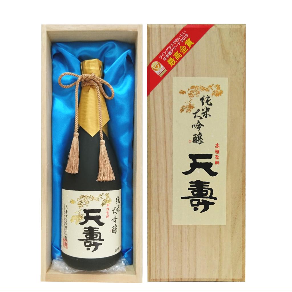 天寿 純米大吟醸 720ml