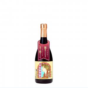 爛漫 貴醸美酒爛漫(貴醸酒) 720ml