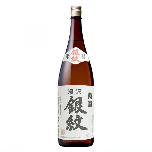 両関 湯沢銀紋 (普通酒) 1800ml