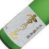両関 雪月花 大吟醸原酒 720ml