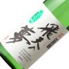 出羽鶴 飛天の夢 純米大吟醸 1800ml