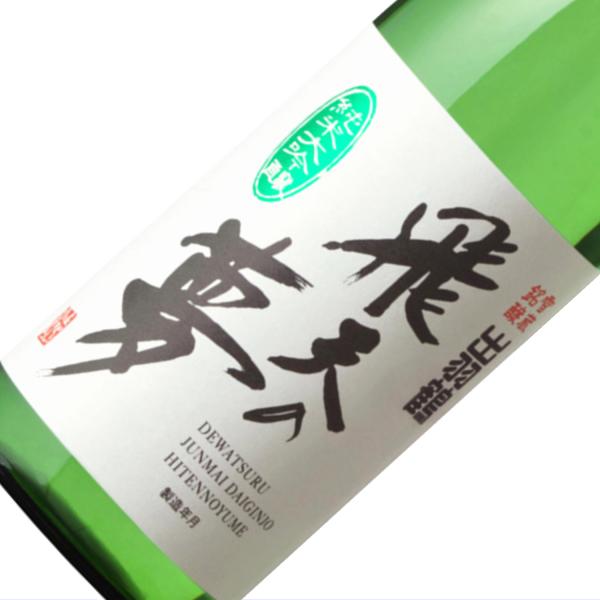 出羽鶴 飛天の夢 純米大吟醸 720ml