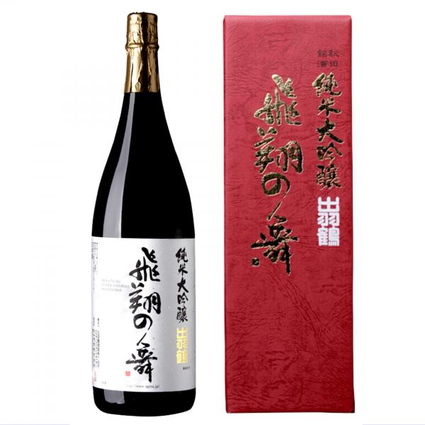 出羽鶴 飛翔の舞 純米大吟醸 1800ml