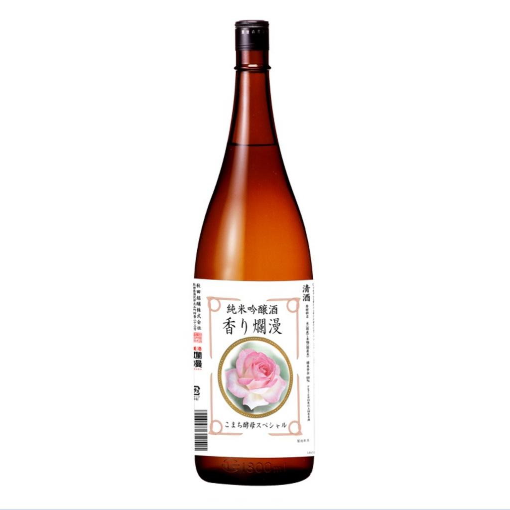 爛漫 香り爛漫 純米吟醸 1800ml