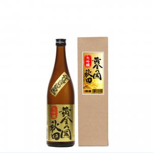 爛漫限定酒 大吟醸 黄金の国秋田 720ml
