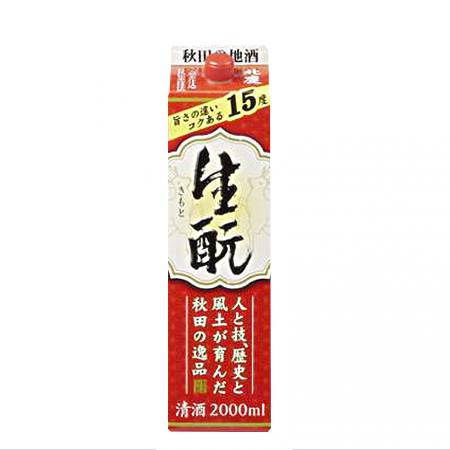 北鹿 きもとパック(普通酒)2000ml