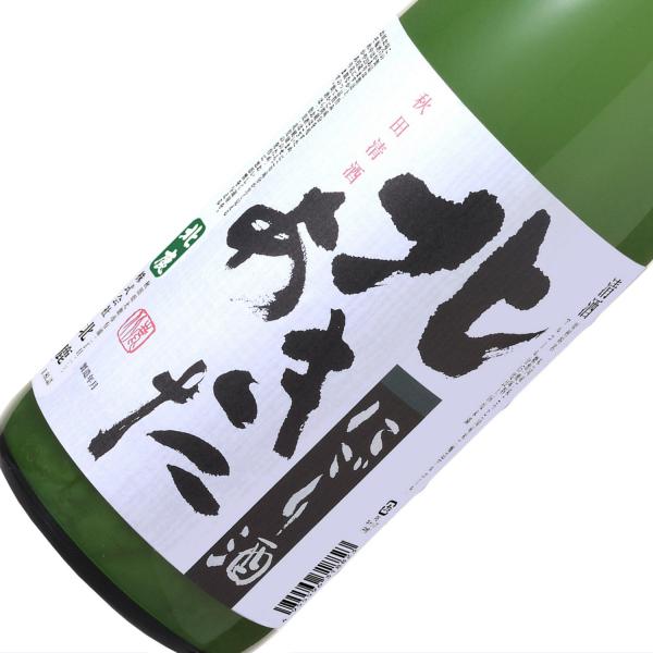 北鹿 北秋田 にごり酒(普通酒) 1800ml