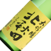 北鹿 大吟醸 北秋田 720ml