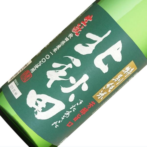北鹿 特別純米 北秋田 720ml
