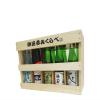 秋田呑みくらべ十撰(180ml×10)日本酒ギフトセット