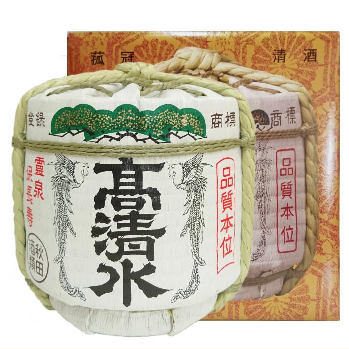 高清水 ミニチュア樽 上撰本醸造 (3600ml)