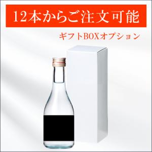 オリジナルラベル日本酒 純米酒(300ml)