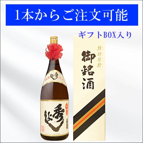 オリジナルラベル日本酒(4500ml)