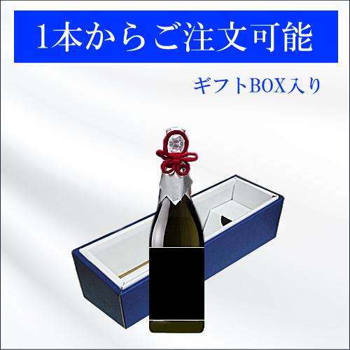 オリジナルラベル純米大吟醸原酒 720ml
