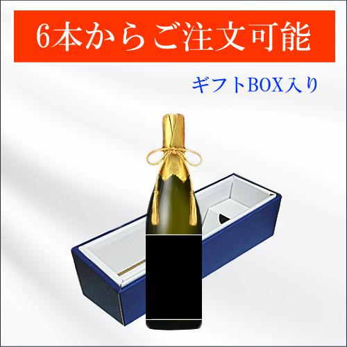 オリジナルラベル日本酒 純米大吟醸SP(720ml)
