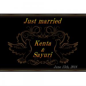 オリジナルラベル日本酒 結婚記念 b002we