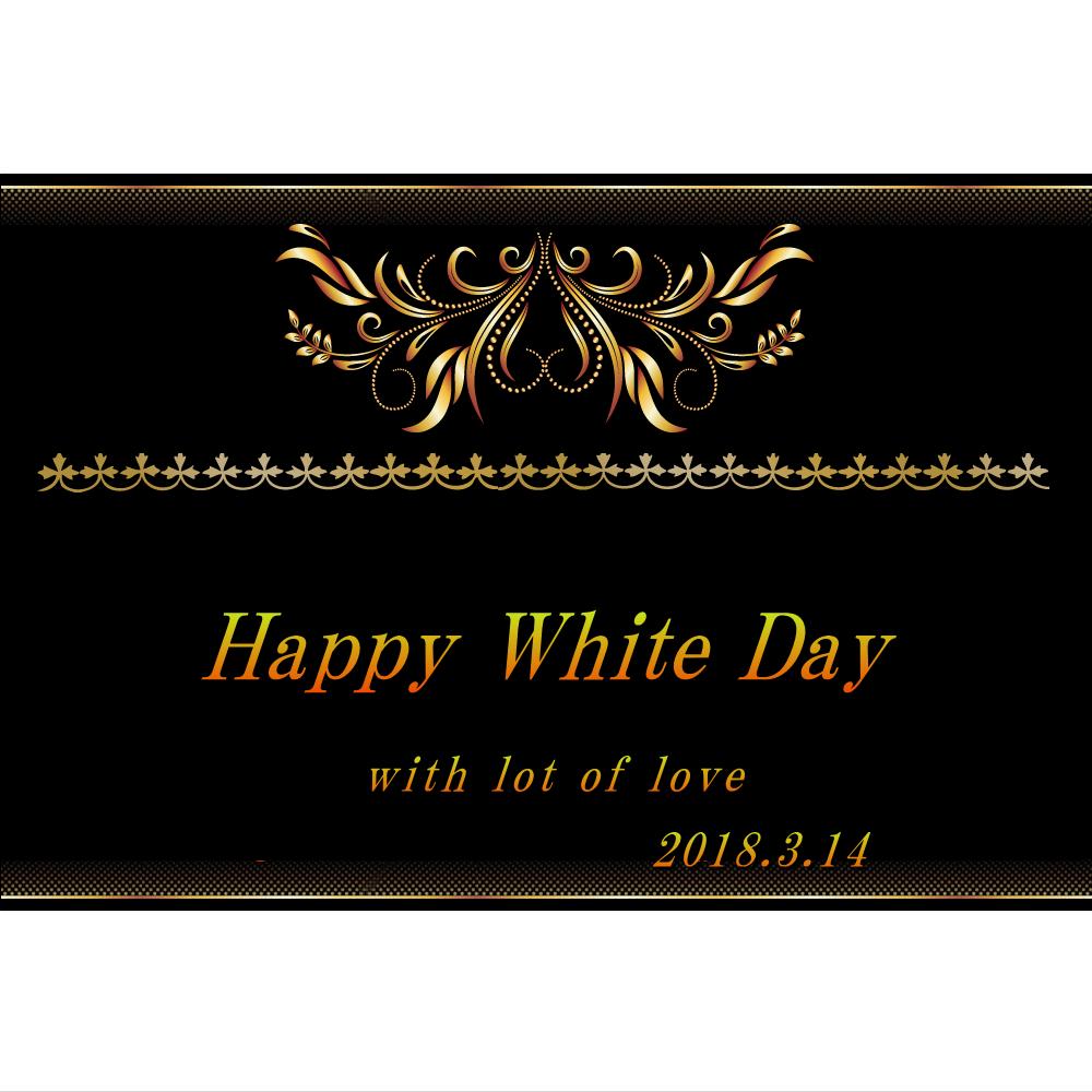 オリジナルラベル日本酒 ホワイトデー b011wh