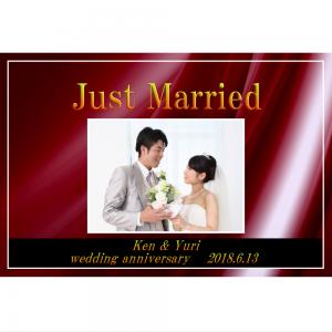 オリジナルラベル日本酒 結婚記念 c006we