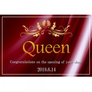 オリジナルラベル日本酒 開店祝い c009op