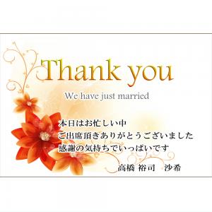 オリジナルラベル日本酒 結婚記念 d004we