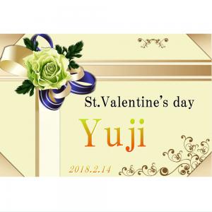 オリジナルラベル日本酒 バレンタインデー g001va