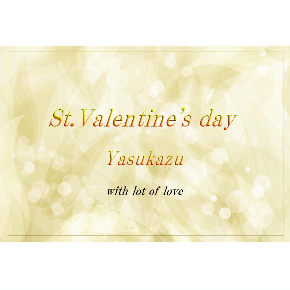 オリジナルラベル日本酒 バレンタインデー i001va