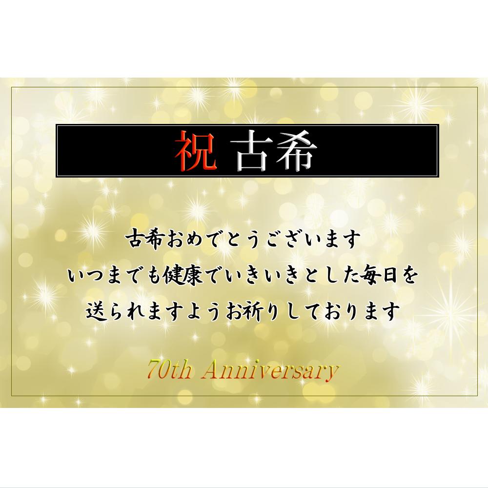 オリジナルラベル日本酒 敬老の日 j004ke