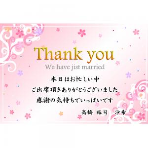 オリジナルラベル日本酒 結婚記念 l002we